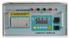 HDBZ-20A直流电阻测试仪