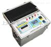 HTDZ-20A/40A/60A变压器直流电阻测试仪