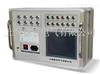 HDGK-S3(6)斷路器/智能高壓開關動態特性綜合測試儀