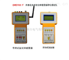 OMSYHX-F手持式无线氧化锌避雷器带电测试仪