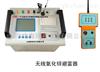 OMBL-F无线氧化锌避雷器阻性电流分析仪