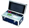 OMDZ-20A直流电阻测试仪