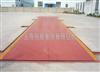 宁夏80吨带打印电子地磅,汽车地磅生产厂家