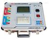 HDB-II全自动变比组别测试仪