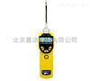 PGM-7320華瑞氣體檢測儀MiniRAE