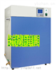 GNP-9050EJD隔水式恒温培养箱