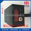 接触式手持钢水W330测温仪