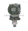 WR2088上海压力变送器