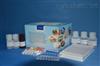 小鼠胰岛素ELISA检测试剂盒