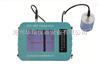 裂缝宽度测试仪-GTJ-FKY