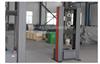LDW全自动插边锁扣拉力试验机优质厂家