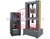 YFW-50专业生产50KN慢应变速率应力腐蚀试验机厂家