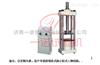 YAS-300液晶屏显示烟道管压力试验机济南市场价