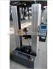 液晶显示金属膜片压力试验机