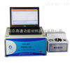 PSDA-20陶瓷膜孔径分析仪