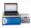 PSDA-20中空纤维膜孔径分析仪