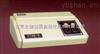 单光束数字显示测汞仪 数显测汞仪 测汞仪