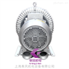 2GB730-H16高压旋涡鼓风机2.2kw/380v漩涡风机