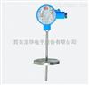 SBWR一体化温度变送器价格