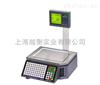YTC/YTE系列计重电子桌秤 高精度电子秤