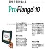 德國statuspro ProFlange50法蘭激光測平儀