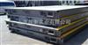 江苏电子汽车衡厂家价格 150吨汽车地磅多少钱