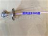 高温S型单铂铑热电偶WRP-330