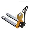 微型打印手动液压叉车电子秤