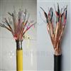 KX-HS-FPF补偿电缆