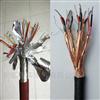 KX-HS-FPF5*2*1.5补偿电缆
