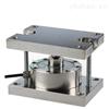 称重模块0.5-20吨反应釜不锈钢称重模块