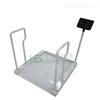 200公斤轮椅秤,医院专用便携轮椅电子秤