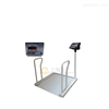 SG专业生产透析轮椅秤价格