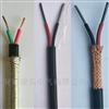 NX-HS-FFP補償導線