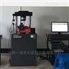 YDW-300油田固井水泥专用压力试验机