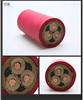 myptj3*25+3*16/3+3*2.5矿用高压橡套电缆
