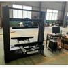 WDW-Z50山东地面砖陶瓷石膏板抗压抗折试验机厂家