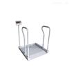 300公斤透析秤 透析使用的电子秤