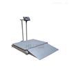 1.2*1.2不锈钢地磅秤_带无线wifi仪表地磅