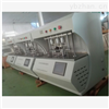SLQY-96A压痕硬度测定仪