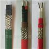 XW-P/J-30W/m-220V伴热电缆