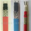XW-P/J-35W/m-220V伴热电缆
