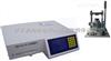 脱硫用石灰石品质测量仪