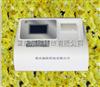 重庆、成都、贵州农产品农药残留快速检测仪