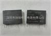 渚�搴� 瀹��� HONG FAHF46F-24-HS1缁х�靛�� �ㄦ�板��瑁�
