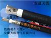 DCEYHR-JGVRP机车屏蔽软电缆